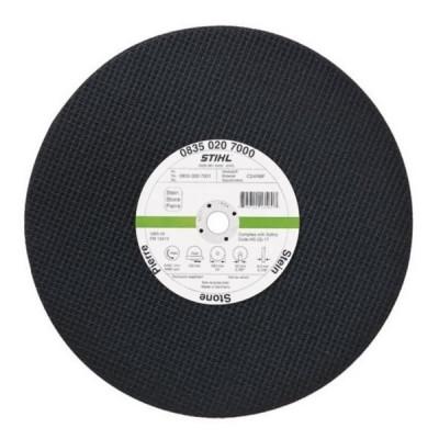 Абразивный отрезной диск Stihl для камня, бетона 350мм