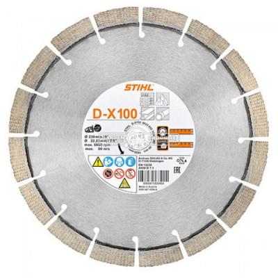 Алмазный диск Stihl 230 мм Х100