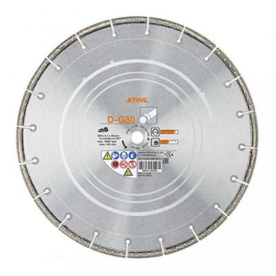 Алмазный диск Stihl 350 мм D-G80