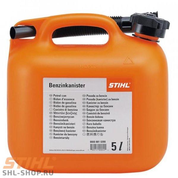 5 л, оранжевая 00008810200 в фирменном магазине Stihl