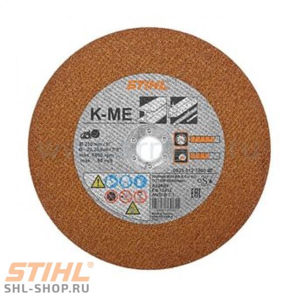 для камня, алюминия, цв.мет. для TSA 230 08350127000 в фирменном магазине Stihl