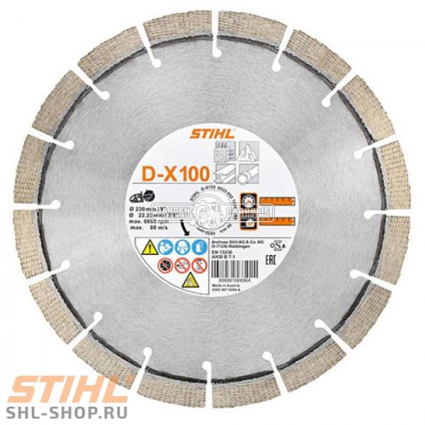 230 мм Х100 08350927000 в фирменном магазине Stihl