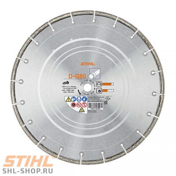 D-G80 08350707000 в фирменном магазине Stihl